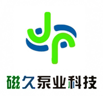 温州磁久泵业科技有限公司
