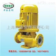 GBF立式衬氟管道泵 立式氟塑料泵 强酸强碱泵