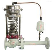 蒸汽二通减压控制阀,蒸汽压力控制阀