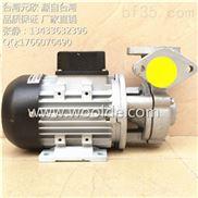 TECOTA MOTORI热油泵 YS-15C 1.5KW导热油泵