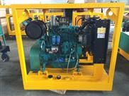 非标定制试压泵   气密封试压泵