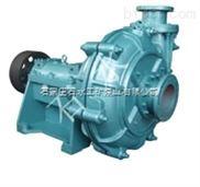 渣浆泵工作原理,石家庄水泵厂,耐酸渣浆泵