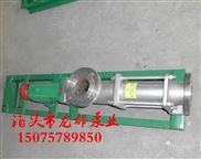 G30-1单螺杆泵/浓浆泵 龙都品质铸就辉煌