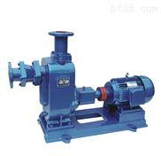 卧式自吸离心泵|工业自吸泵