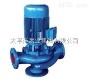 300GW600-20-55-GW管道式排污泵
