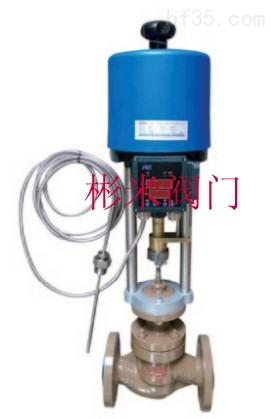 导热油温度调节阀,蒸汽温度调节阀,电动温度调节阀