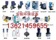 計量泵 進口計量泵