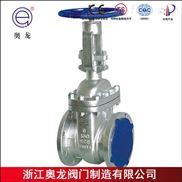 专业生产大口径 涡轮传动国标法兰闸阀 碳钢闸阀