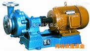 25AFB-16-耐腐蚀泵:FB、AFB型不锈钢耐腐蚀离心泵
