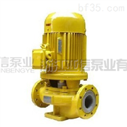 襯氟塑料管道泵