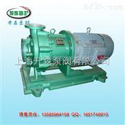 襯氟磁力泵 氟塑料磁力泵