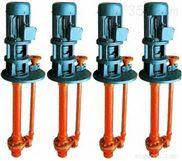 玻璃钢液下离心泵 液下化工泵