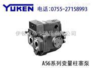 深圳一級供應商油研A系列柱塞泵A145-FR01-KS-60