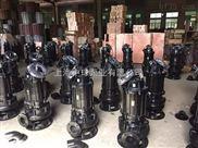 150WQ145-9-7.5潜水排污泵