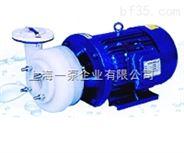 氟塑料单级单吸离心泵