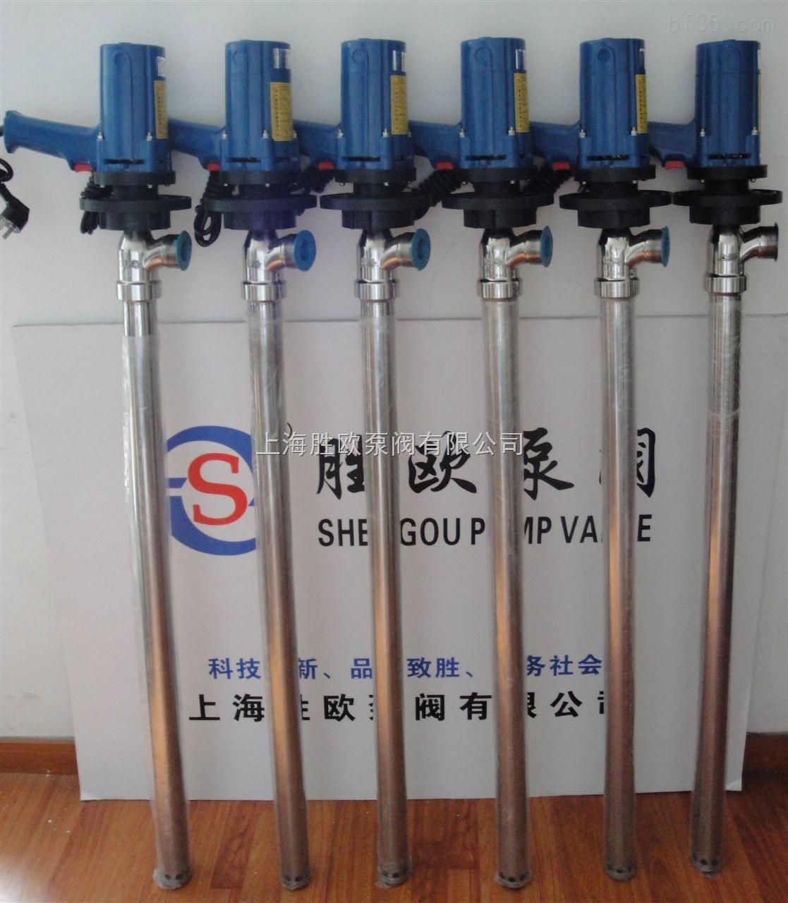 一调速电动插桶泵(塑料插桶泵)概述: HT系列插桶泵是上海胜欧泵阀有限公司引进德国技术开发的一种新型产品,具有技术先进,性能稳定,操作方便,质量可靠、性价比高等诸多优点。马达采用国内技术领先的无级可调速马达,具有噪声低,冲击小的优点,并配有过热保护装置,防止马达因过载而烧毁电机,从而保证了马达的高可靠性和耐用性。泵体与电机采用螺纹式法兰安装盘,拆装的时候无须任何工具,这样维护和保养就非常方便了。 HT系列插桶泵采用无密封泵管技术,无需考虑液体对密封圈的侵蚀;分段模块化的泵管设计技术,使泵的使用、拆装和维护