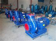 ISW铸铁卧式管道离心泵