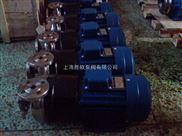 CQ不锈钢磁力离心泵