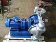 隔膜泵:DBY型电动隔膜泵