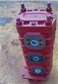 CBGJ2063/2050/2050液壓泵三聯齒輪泵