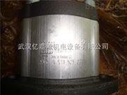 0510425025力士樂齒輪泵