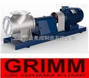 化工轴流泵 进口化工轴流泵 英国进口化工轴流泵