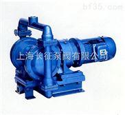 供應 DBY-40電動隔膜泵 不銹鋼材質 380V 膜片全國包郵