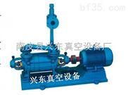 河北興東供應2SK-P1兩級水環真空泵大氣噴射泵