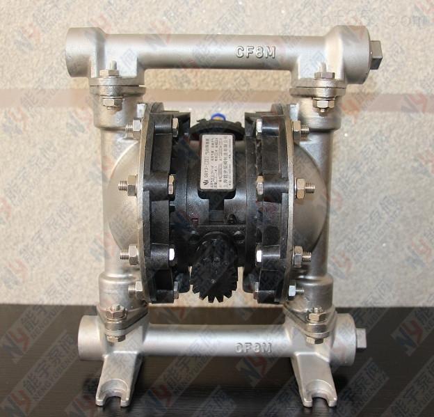 qby3不锈钢气动隔膜泵图片