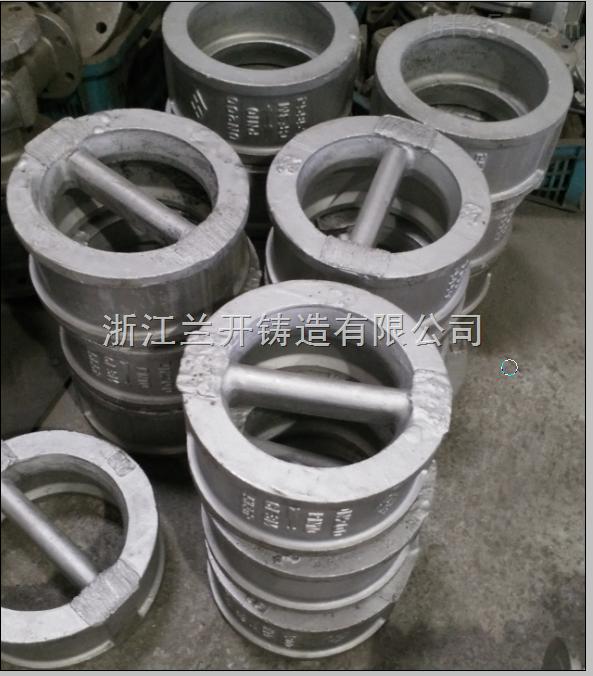 对夹式止回阀铸件价格-供求商机-浙江兰开铸造有限公司图片