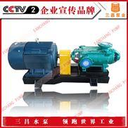 MD礦用多級泵配件價格,制造商,三昌泵業
