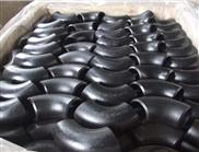 河北厂家批发碳钢无缝化弯头|厚壁弯头现货