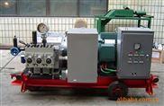 三驱动头增压泵  高压电动试压泵 试压试验设备