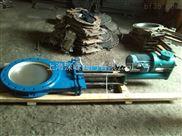 电液动刀型闸阀,电液刀闸阀实物图