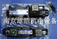 DSG-03-2B2-D24-N1-50-L油研