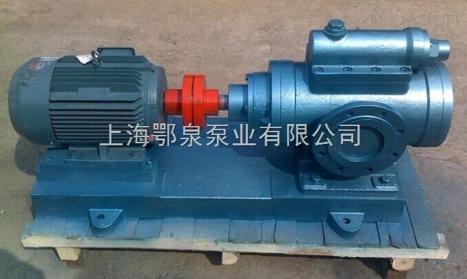 螺杆沥青泵