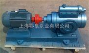 3G型不锈钢螺杆泵