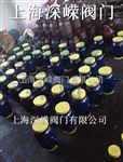 气动焊接球阀尺寸