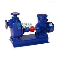 自吸泵:CYZ-A型防爆自吸式离心泵,防爆自吸泵,货油泵,舱底泵,压载泵,铜叶轮自吸泵