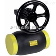 进口焊接球阀(进口高温焊接球阀)品牌