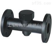 供應CS49H 圓盤式疏水閥