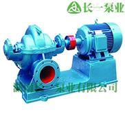 中开蜗壳式离心泵(SH型单级双吸中开式离心泵)