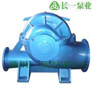 清水泵生产厂家(SF型单级双吸中开离心泵)