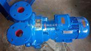 2bv水環真空泵/真空泵Z低價格/真空泵廠家直銷