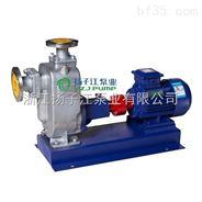 自吸泵:ZW型自吸无堵塞排污泵