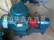 齐全-ZYB硬齿面渣油泵