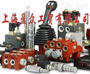 全部型號-意大利WALVOIL 沃而福多路換向閥原裝進口 價格實惠