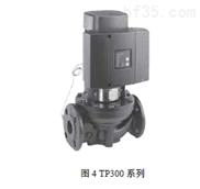 格兰富水泵-TP300