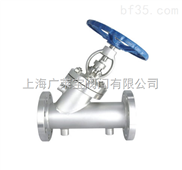 BJ45W-BJ45W直流式保温截止阀