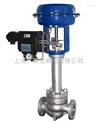 ZJHP氣動薄膜調節閥-ZJHP精小型氣動薄膜調節閥